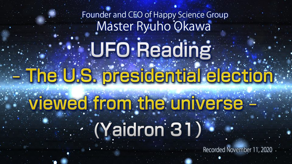 """""""UFO Reading – The U.S. presidential election viewed from the universe – (Yaidron 31)"""" is Available to watch in Happy Science Temples!."""