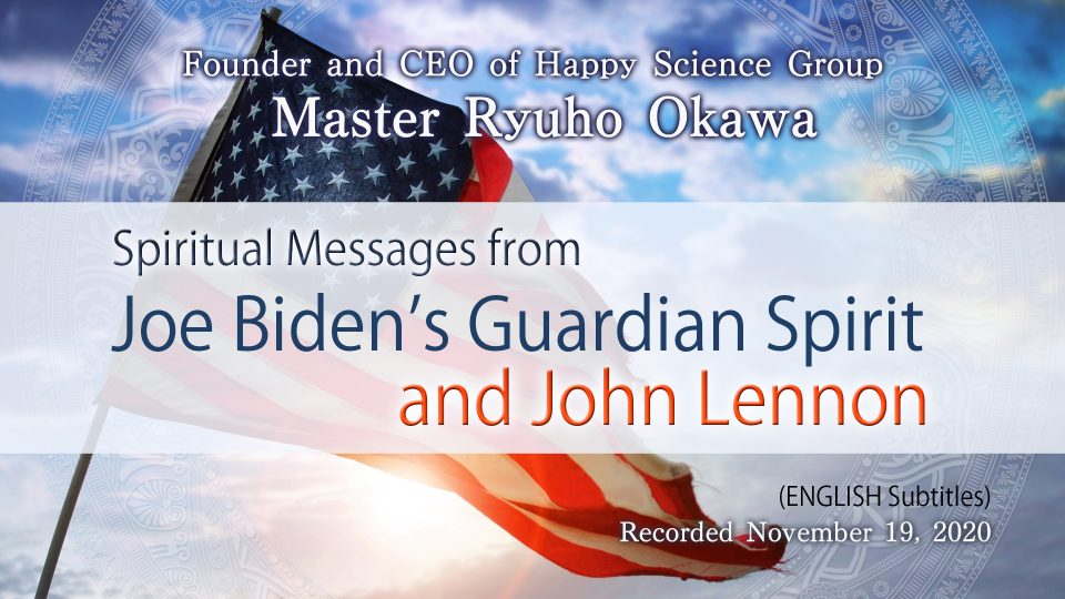 Spiritual Messages from Joe Biden's Guardian Spirit and John Lennon is Available to Watch in Happy Science Temples!
