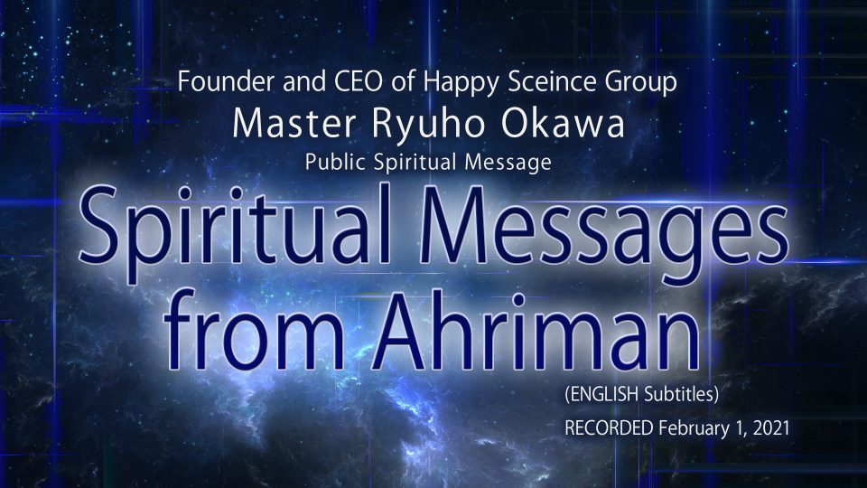 """""""Spiritual Messages from Ahriman"""" is Available to Watch in Happy Science Temples!"""