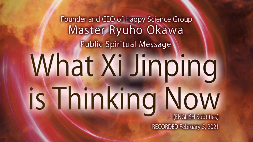 """""""What Xi Jinping Is Thinking Now?"""" is Available to Watch in Happy Science Temples!"""