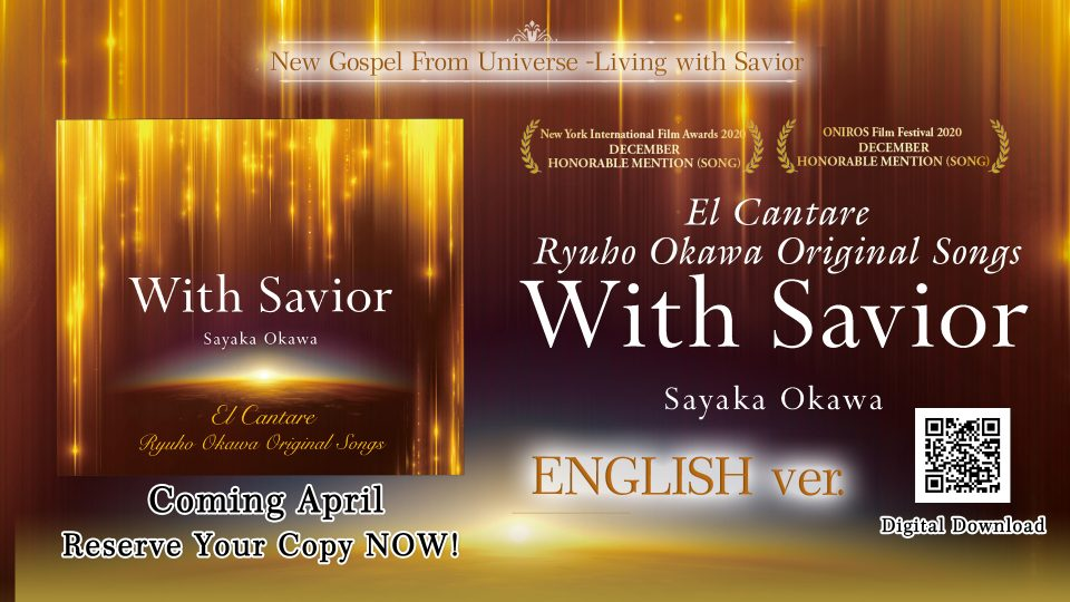 "[SONG] New Gospel From Universe- ""With Saivor"" English ver. is Out Now!"