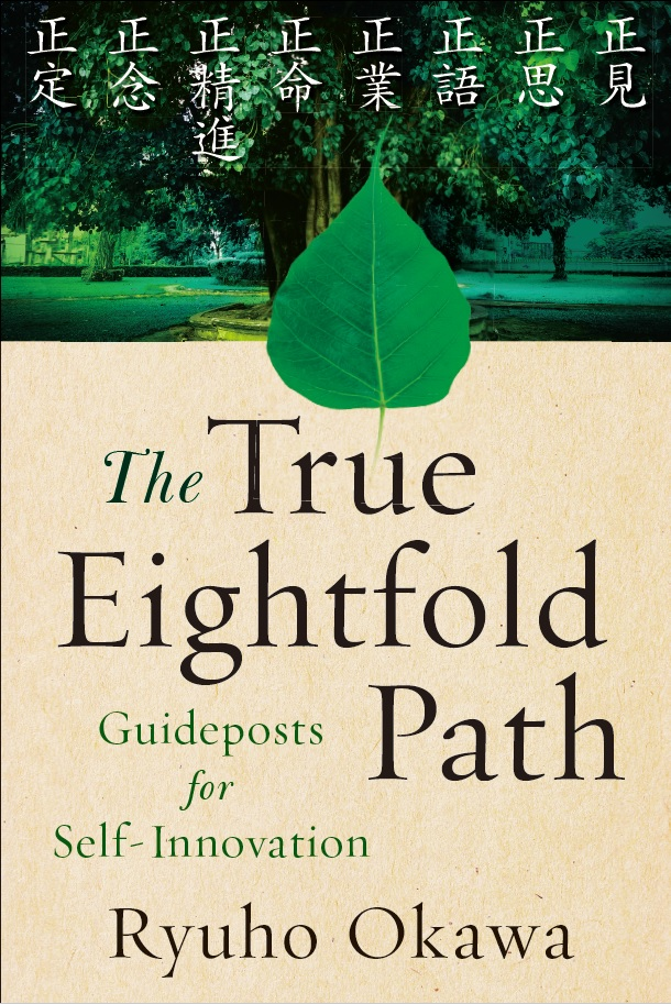The True Eightfold Path: Guideposts for Self-Innovation is out now!