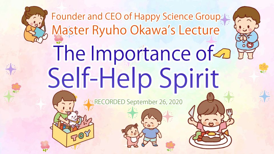 """The Importance of Self-Help Spirit"" is Available to Watch in Happy Science Temples!"