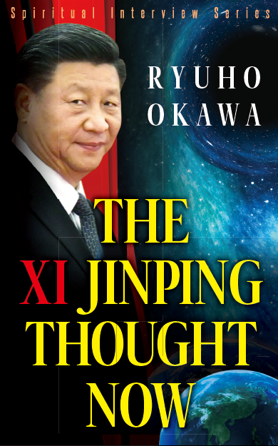 The Xi Jinping Thought Now is out now!
