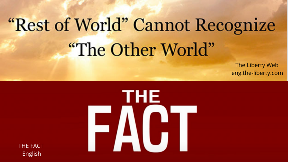 """The Liberty Web and  THE FACT counterargument article on """"Rest of World """""""