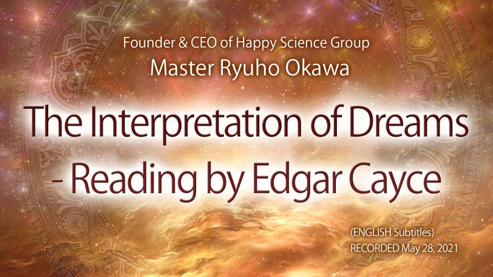 """""""The Interpretation of Dreams – Reading by Edgar Cayce"""" is Available to Watch in Happy Science Temples!"""