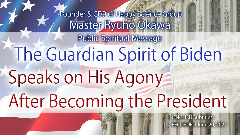 """""""The Guardian Spirit of Biden Speaks on His Agony After Becoming the President""""  is Available to Watch in Happy Science Temples!"""