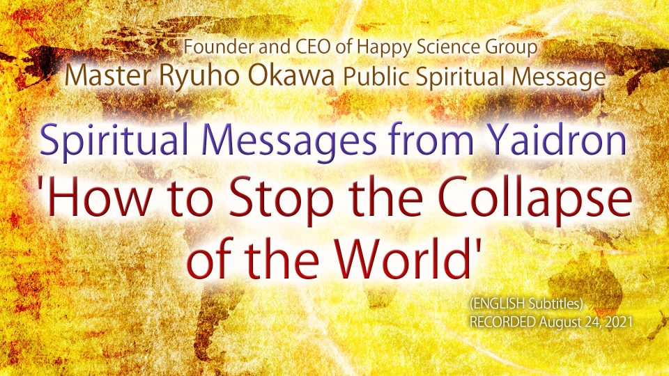 """""""Spiritual Messages from Yaidron 'How to Stop the Collapse of the World'"""" is Available to Watch in Happy Science Temples!"""