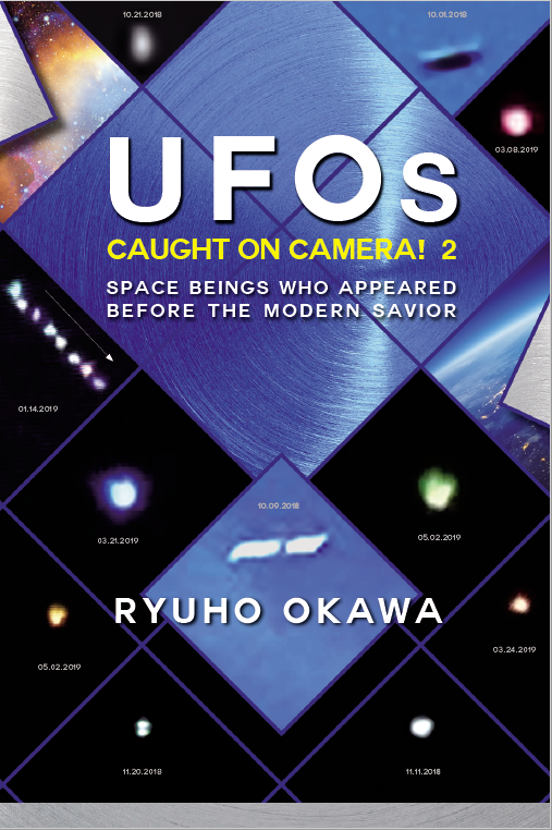 UFOs Caught on Camera! 2: Space Beings Who Appeared Before the Modern Savior is out now!